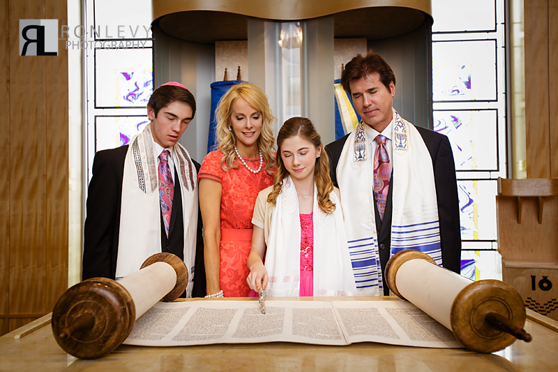 002 OC Bat Mitzvah RG 0351 Orange County Bat Mitzvah Photography : Alanna